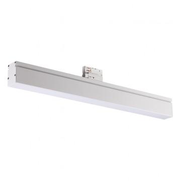 Светодиодный светильник для шинной системы Novotech Iter 358187 4000K (дневной)