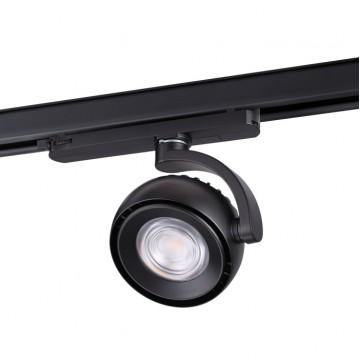Светодиодный светильник для шинной системы Novotech Curl 358166 4000K (дневной)