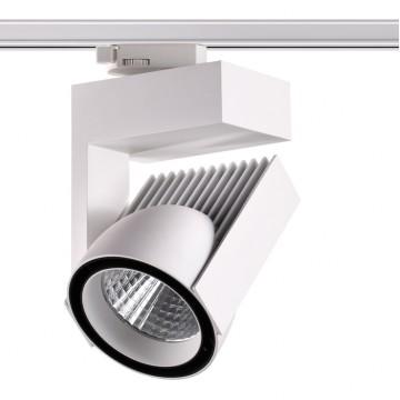 Светодиодный светильник для шинной системы Novotech Helix 358199 4000K (дневной)