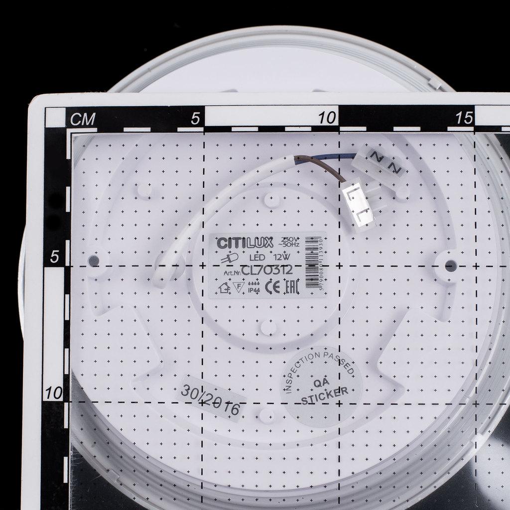 Потолочный светодиодный светильник Citilux Диамант CL71310, IP44, LED 12W 3000K 800lm, белый, хром, пластик - фото 5