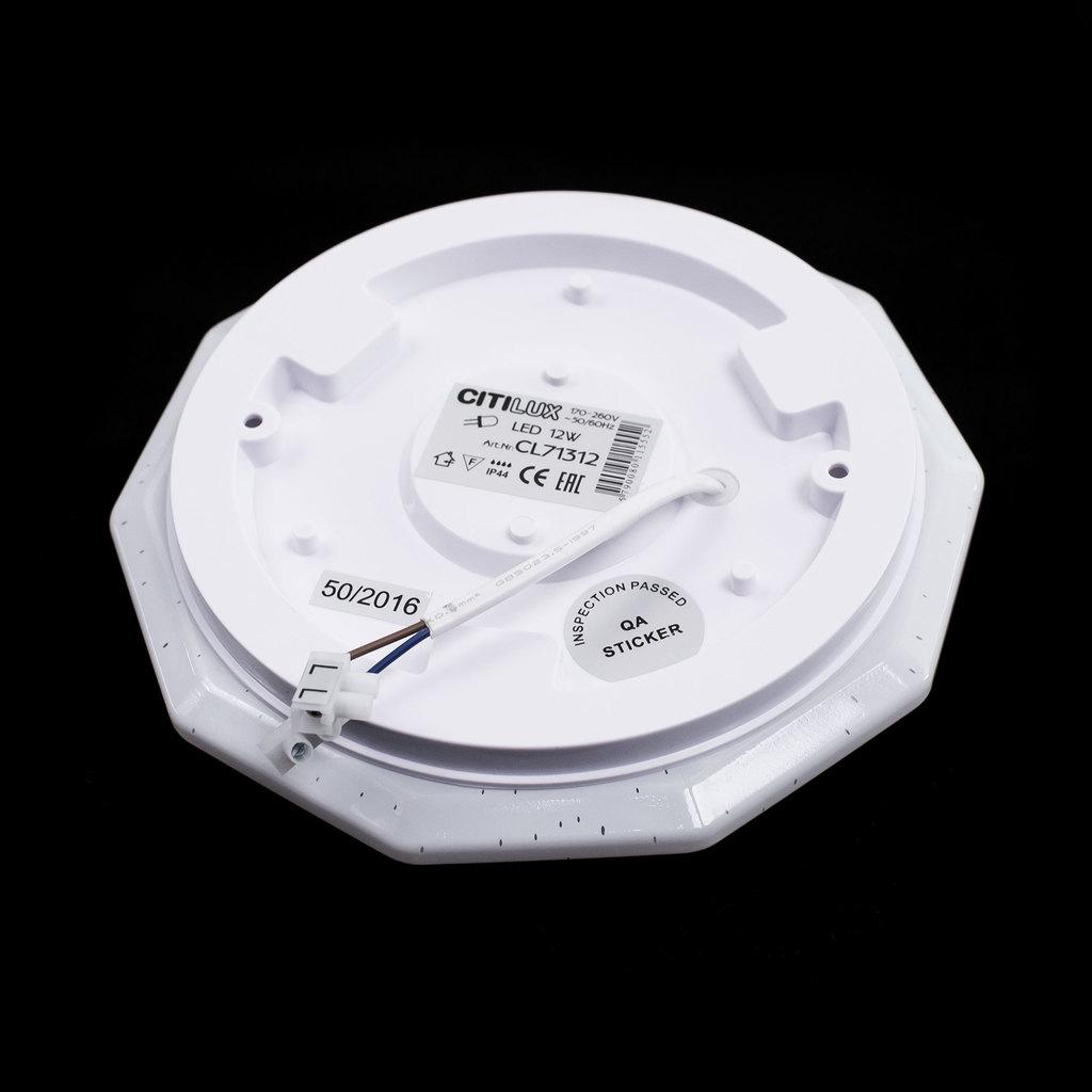 Потолочный светодиодный светильник Citilux Диамант CL71310, IP44, LED 12W 3000K 800lm, белый, хром, пластик - фото 6