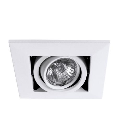 Встраиваемый светильник Arte Lamp Instyle Cardani Piccolo A5941PL-1WH, 1xGU10x50W, черный, белый, черно-белый, металл