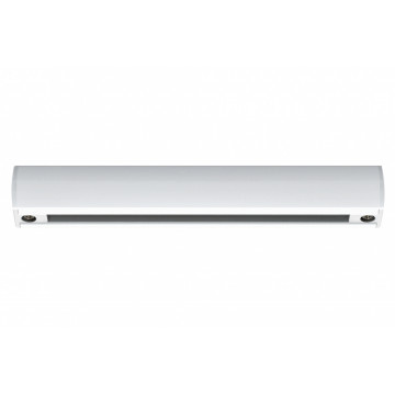 Шинопровод Paulmann URail 95498, белый, металл