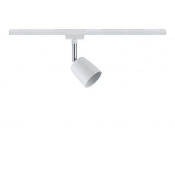 Светильник с регулировкой направления света Paulmann URail Spot Cover 95336, 1xGU10x10W, хром, белый, металл, пластик