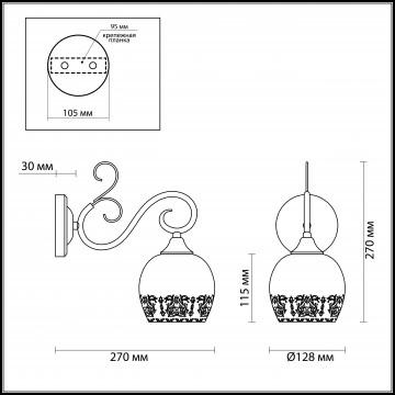 Схема с размерами Lumion 3505/1W