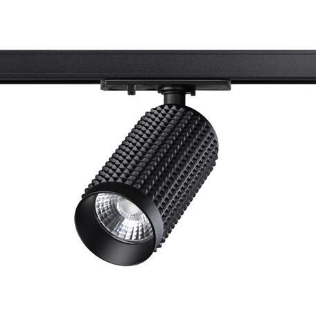 Светильник Novotech MAIS LED 358495, металл