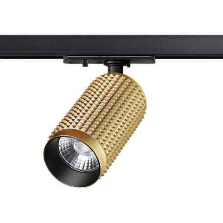 Светильник Novotech MAIS LED 358497, металл
