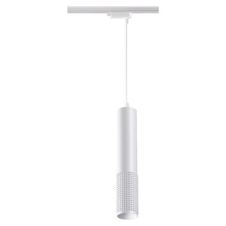 Светильник Novotech MAIS LED 358502, металл