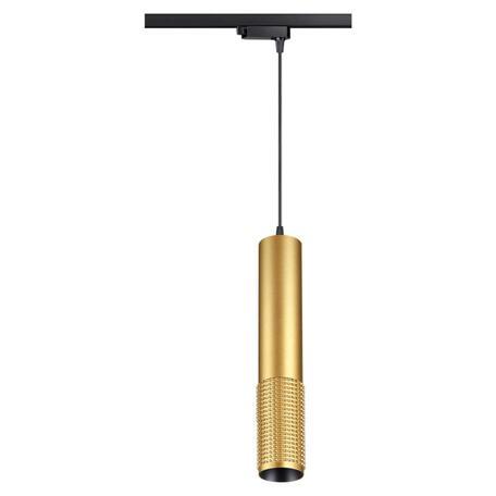Светильник Novotech MAIS LED 358503, металл