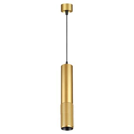 Светодиодный светильник Novotech MAIS LED 358512, LED 12W, металл