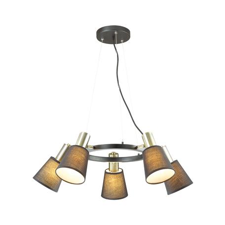 Подвесная люстра с регулировкой направления света Lumion Moderni Marcus 3638/5, 5xE14x40W, черный, металл, текстиль