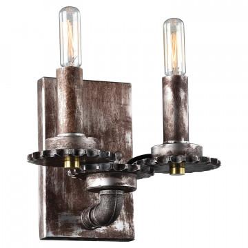 Бра Lussole Loft Holbrook LSP-9104, IP21, 2xE14x40W, коричневый, металл