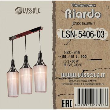 Схема с размерами Lussole Loft lsn-5406-03