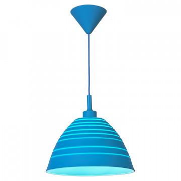 Подвесной светильник Lussole LSP-0190, 1xE27x60W, голубой, металл, резина