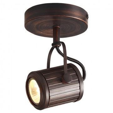 Потолочный светильник с регулировкой направления света Lussole Loft Clifton LSP-9131, IP21, 1xGU10x50W, коричневый, металл