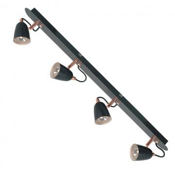 Потолочный светильник с регулировкой направления света Lussole Loft New Frontino LSP-9854, IP21, 4xGU10x50W, черный, металл
