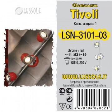 Схема с размерами Lussole Loft LSN-3101-03