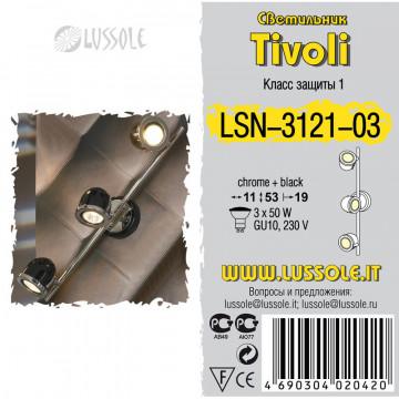 Схема с размерами Lussole Loft LSN-3121-03