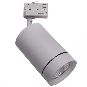 Светодиодный светильник для шинной системы Lightstar Canno 303594, 4000K (дневной), серый, металл, пластик