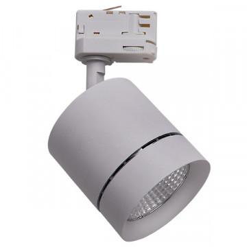 Светодиодный светильник для шинной системы Lightstar Canno 301592, LED 15W 3000K 960lm, серый, металл