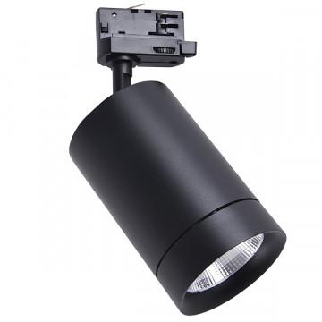 Светодиодный светильник для шинной системы Lightstar Canno 303574, LED 35W 4000K 2240lm, черный, металл