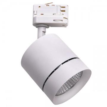 Светодиодный светильник для шинной системы Lightstar Canno 301562, 3000K (теплый), белый, металл, пластик