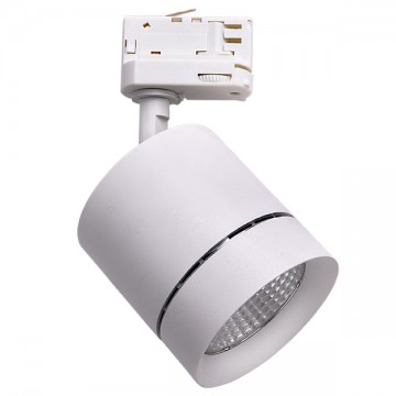 Светодиодный светильник для шинной системы Lightstar Canno 301564, 4000K (дневной), белый, металл, пластик