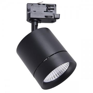 Светодиодный светильник для шинной системы Lightstar Canno 301574, LED 15W, 4000K (дневной), черный, металл, пластик