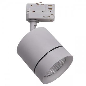 Светодиодный светильник для шинной системы Lightstar Canno 301594, 4000K (дневной), серый, металл, пластик