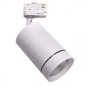 Светодиодный светильник для шинной системы Lightstar Canno 303564, LED 35W, 4000K (дневной), белый, металл, пластик