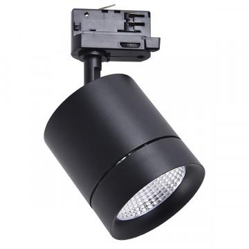 Светодиодный светильник для шинной системы Lightstar Canno 301572, LED 15W 3000K 960lm, черный, металл