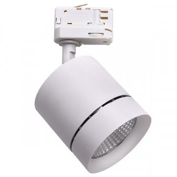 Светодиодный светильник для шинной системы Lightstar Canno 301564, LED 15W 4000K 960lm, белый, металл