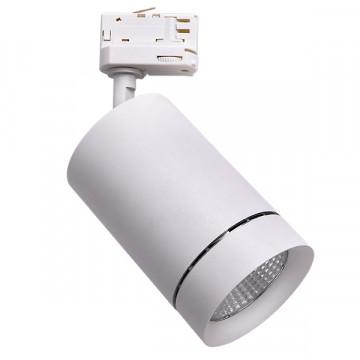 Светодиодный светильник для шинной системы Lightstar Canno 303562, LED 35W 3000K 2240lm, белый, металл