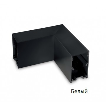 L-образный соединитель для модульной системы Ideal Lux FLUO CORNER BLINDED WH 191485 (FLUO CORNER BLINDED WHITE), белый, металл