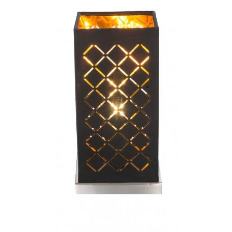 Настольная лампа Globo Clarke 15229T1, 1xE14x40W, металл, текстиль