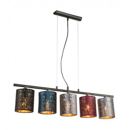Подвесной светильник Globo Ticon 15266-5H, 5xE14x25W, металл, текстиль