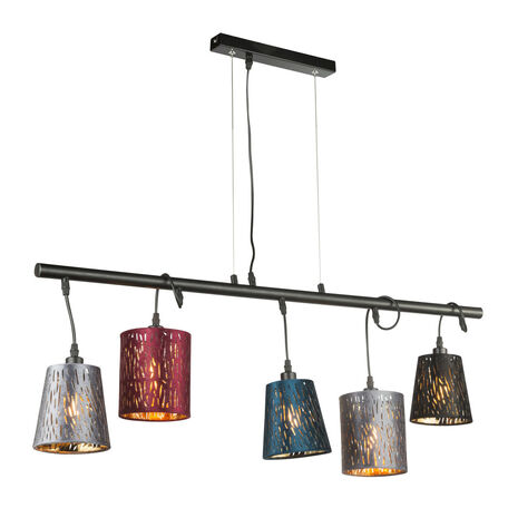 Подвесной светильник Globo Ticon 15266-5H2, 5xE14x25W, металл, текстиль