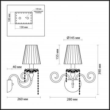 Схема с размерами Odeon Light 3390/1W