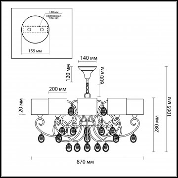 Схема с размерами Odeon Light 3392/8