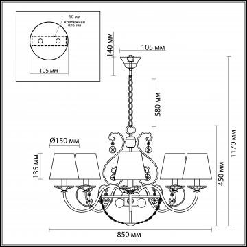 Схема с размерами Odeon Light 3396/9