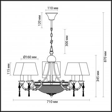 Схема с размерами Odeon Light 3413/8