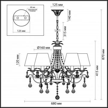 Схема с размерами Odeon Light 3431/5
