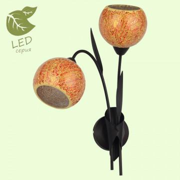 Бра Lussole Loft Bagheria GRLSF-6201-02, IP21, 2xE14x7W, коричневый, оранжевый, металл, стекло