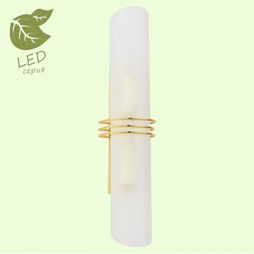 Настенный светильник Lussole Loft Selvino GRLSA-7701-02, IP21, 2xE14x6W, золото, белый, металл, стекло