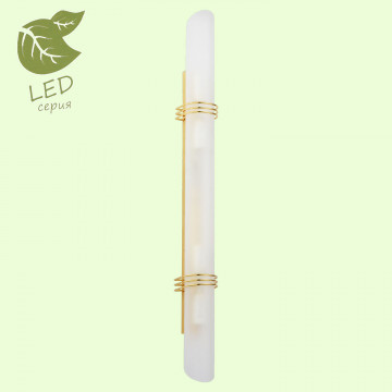Настенный светильник Lussole Loft Selvino GRLSA-7701-04, IP21, 4xE14x6W, золото, белый, металл, стекло