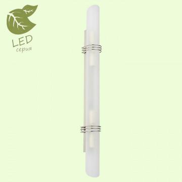 Настенный светильник Lussole Loft Selvino GRLSA-7711-04, IP21, 4xE14x6W, никель, белый, металл, стекло