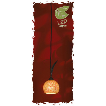 Подвесной светильник Lussole Loft Bagheria GRLSF-6206-01, IP21, 1xE14x7W, коричневый, оранжевый, металл, стекло
