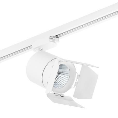 Светодиодный светильник Lightstar Canno C126496, LED 15W 4000K 960lm