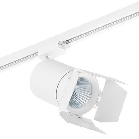 Светодиодный светильник Lightstar Canno C326296, LED 35W 3000K 2 240lm
