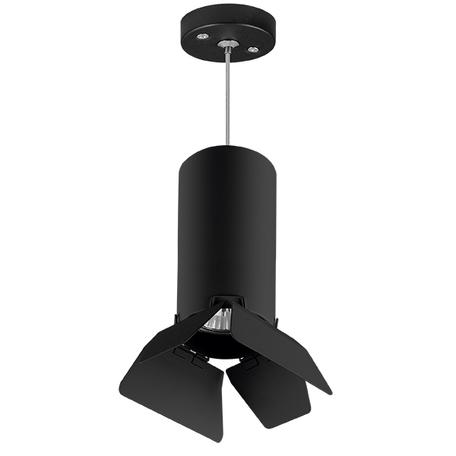 Светильник Lightstar Rullo RP6487487, 1xGU10x50W